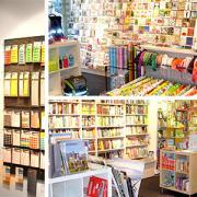 Buchhandlung  und Bürobedarf Vaihingen
